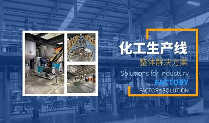 广州儒佳纳米砂磨机厂家