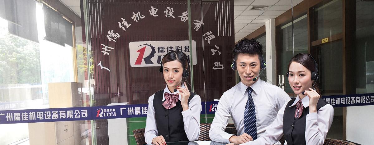 广州儒佳砂磨机厂家