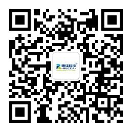 广州儒佳微信公众平台