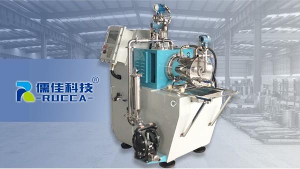 锂离子电池纳米材料砂磨机