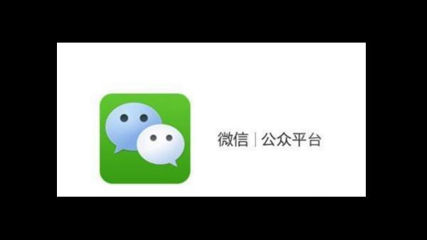 广州儒佳砂磨机微信公众号上线运行