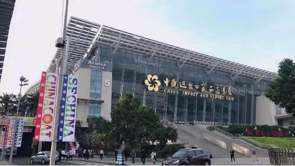 2018广州儒佳涂料展会落幕总结