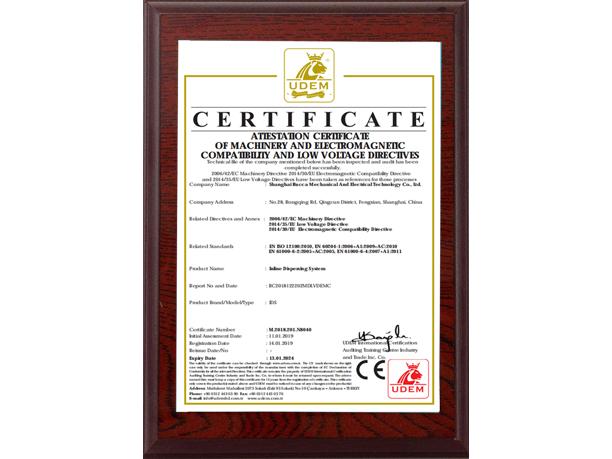 CE荣誉证书