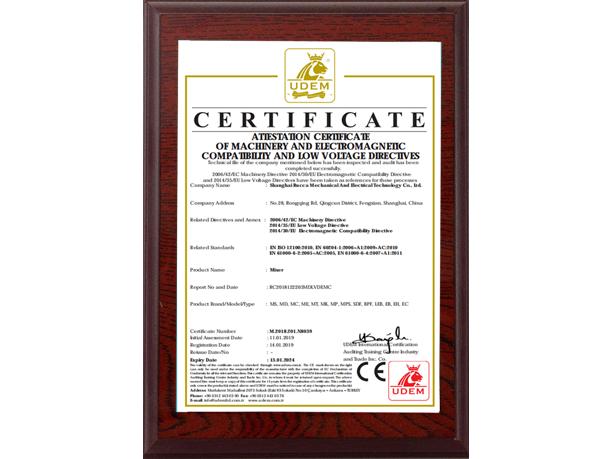 儒佳CE荣誉证书