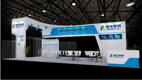儒佳上海2019第二十四届中国国际涂料展