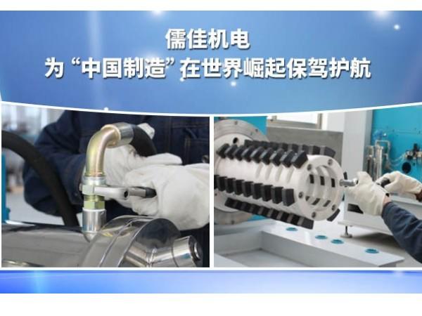 砂磨机设备保养