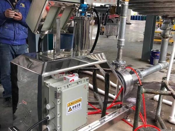 粉体新型化工研磨分散设备IDS