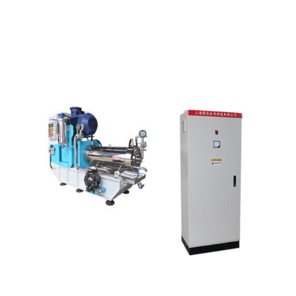 DF系列大流量盘式砂磨机