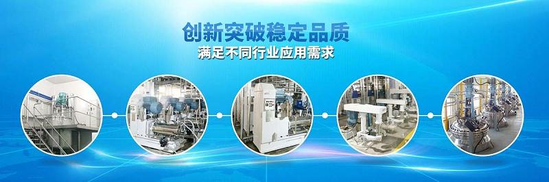 儒佳砂磨机7大设备优势
