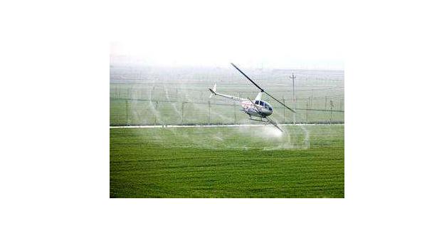 第七届环境友好型农药制剂加工技术研讨会延期